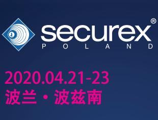 2020年波兰(波兹南)国际安防展